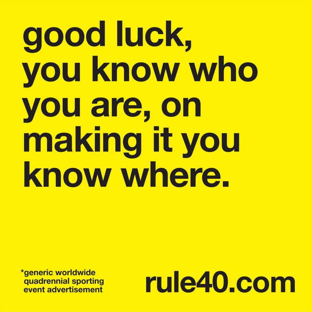 Qué es la Regla 40 de la publicidad